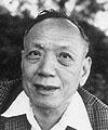 Chern (1911 - 2004)